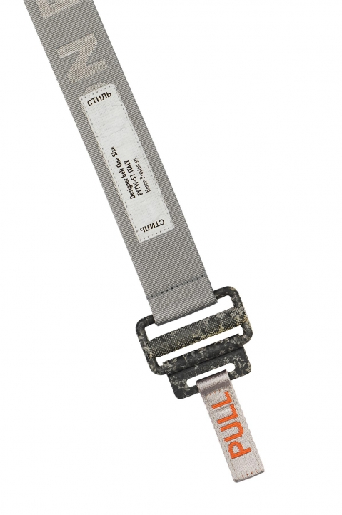 HERON PRESTON Medium Utility Grey Belt 1