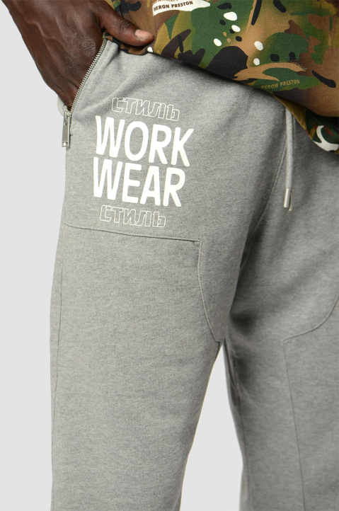HERON PRESTON Grey Carpenter Sweatpants 2